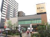 BIO-RAL 靱店