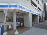 ローソン 江戸堀一丁目店