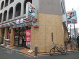 セブン−イレブン大阪江戸堀1丁目西店