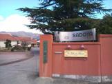 サドヤ醸造場