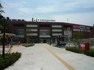 ララガーデン川口の画像3