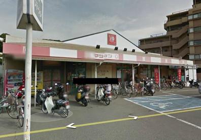 (株)松源 吉礼駅前店の画像1