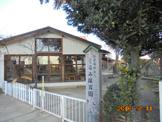 くるみ保育園