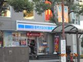 ローソン熊谷駅北口店