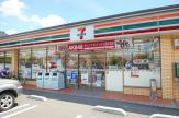 セブン−イレブン大阪北堀江3丁目店