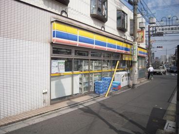 ミニストップ 中十条店の画像2