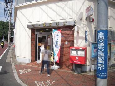 中十条郵便局の画像1