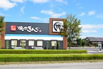 焼肉キング 大田原店
