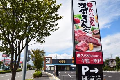 焼肉キング 大田原店の画像2