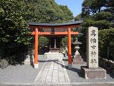 真幡寸神社