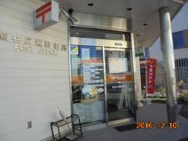 熊谷広瀬郵便局