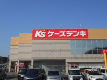 ケーズデンキ熊谷店