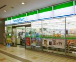ファミリーマートアトレ目黒店