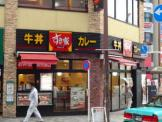 すき家目黒駅東口店