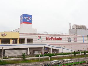 イトーヨーカドー蘇我店の画像1