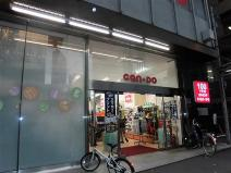Can☆DO 西新宿店
