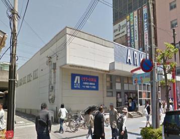 アルカドラッグ明石店の画像1