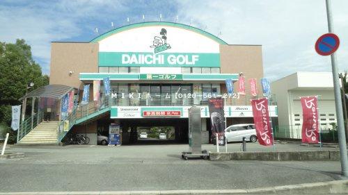 第一ゴルフ箕面北摂店の画像