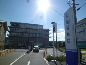亀岡病院の画像1