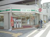 ローソン 木川西店