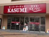 フードスクエアカスミ本八幡店