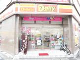 デイリーヤマザキ本八幡駅南口店