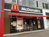 マクドナルド 下総中山駅前店