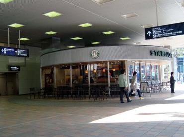 スターバックスコーヒー天満橋京阪シティモール店の画像1