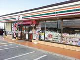 セブン−イレブン大阪紅梅町店