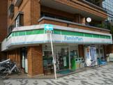 ファミリーマート与力町店