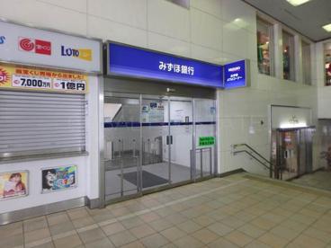 みずほ銀行 天満橋支店の画像1