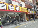 サイクルコンビニてるてる 谷町店