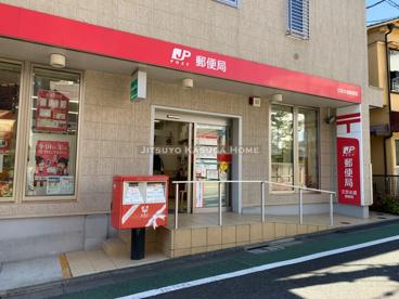 文京水道郵便局の画像2