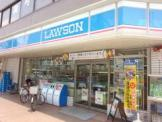 ローソン 桜川二丁目店