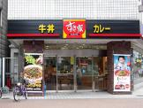 すき家 西本町店