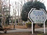 蕨市 中央公園