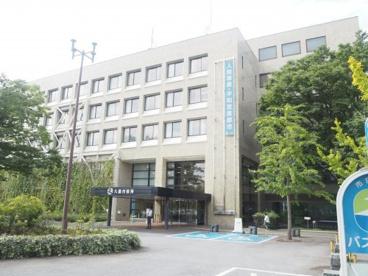 久喜市役所の画像1
