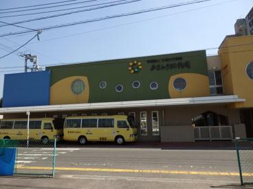 ひまわり学園ひまわり幼稚園の画像1