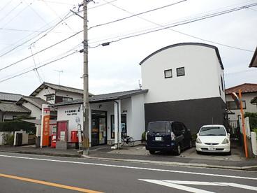 大分高崎郵便局の画像1