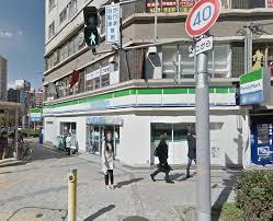 ファミリーマート・谷町千日前通店の画像1