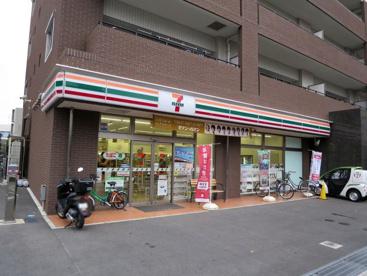 セブンイレブン 西千葉駅南口店の画像1