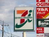 セブンレブン石和町広瀬店