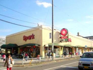 スパーク浜田店の画像1