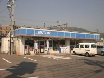ローソン別府亀川店の画像1