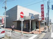 川口信用金庫 栗橋支店