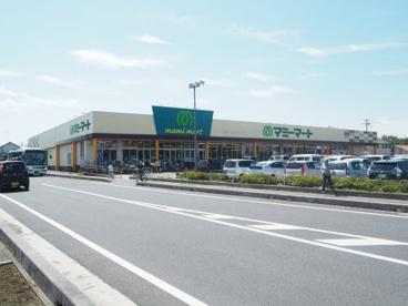 (株)マミーマート 栗橋店の画像1