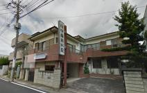 山中歯科医院