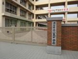 二見中学校