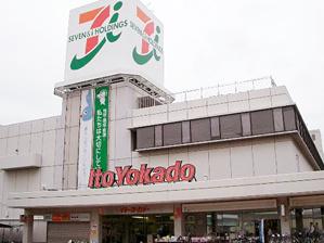 イトーヨーカドー 明石店の画像2