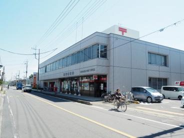 栗橋郵便局の画像1